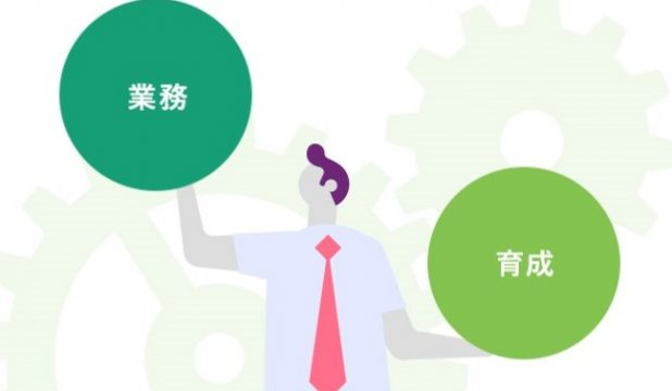 OJT活性化支援サービス紹介