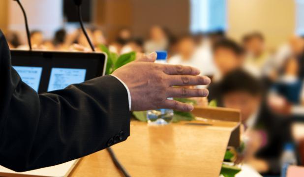 新入社員育成フォーラム 事前レポート 基調講演「リモートワーク時代における新入社員の職場適応と育成課題」